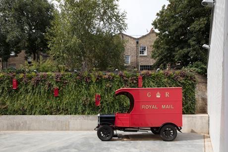 Postal museum courtyard
