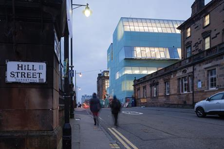 Steven Holl's Reid Building at Glasgow School of Art