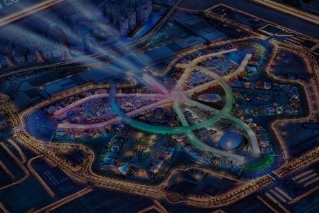 Expo 2020 site