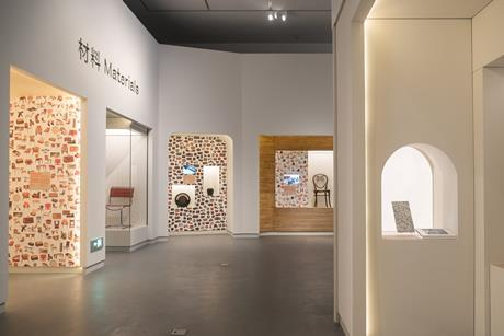 Sam Jacob Studio's V&A Gallery - Values of Design exhibition