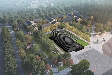Serpentine Pavilion Beijing 2018   Design by Jiakun Architects