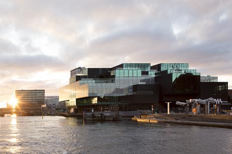 Blox, OMA's Danish Architecture Centre building in Copenhagen
