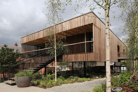 Maggies Centre Oldham
