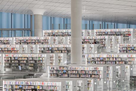 OMA's Qatar National Library
