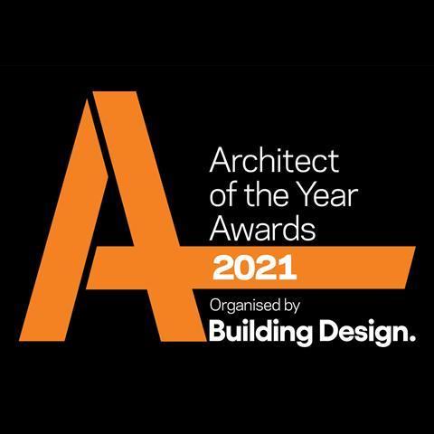 AYA 2021 logo black