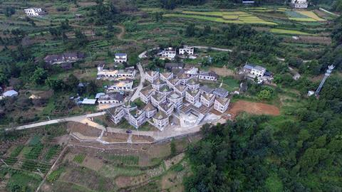 Designs of the Year shortlist: Jintai Village in the surrounding landscape by Rural Urban Framework