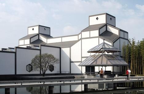 The Suzhou Museum in China, 2006.